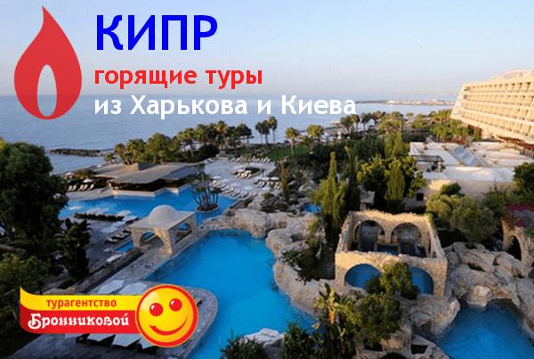 Православны календарь 2015 год